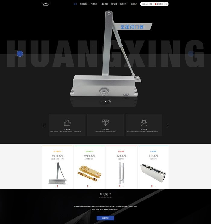 Wong Hardware